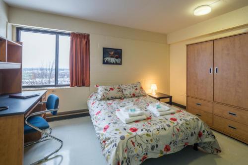 Отель université de sherbrooke Канада Шербрук booking