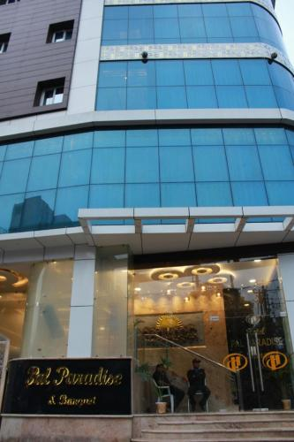 Hotel Pal Paradise Lucknow India Booking Com