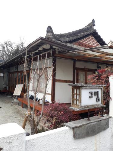 greem guesthouse jeonju south korea booking com rh booking com