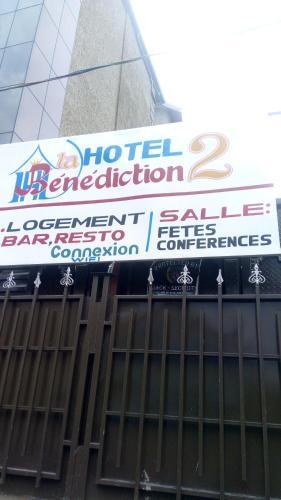 Benediction Hotel Goma, DR Congo - Booking com