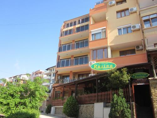 Rusina Guest House