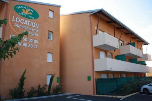 阿卡迪恩公寓式酒店