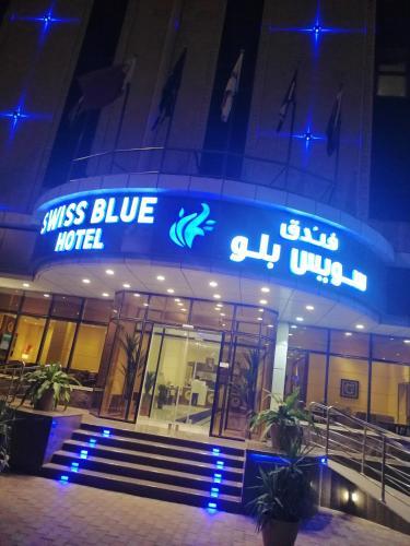 ffe66d2f8 Hotel Swiss Blue, Jazan, Saudi Arabia - Booking.com