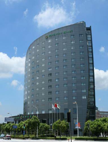 Parkview Hotel China Shanghai Booking Com