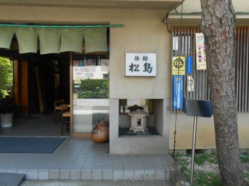 Ryokan Matsushima