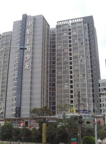 Saijia Hotel - Shanghai Salong Branch