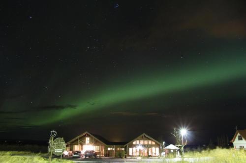Galleri Laugarvatn