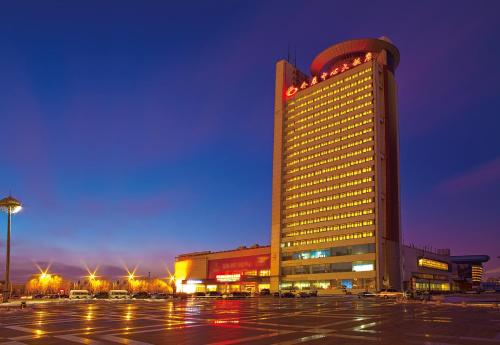 Changchun International Convention & Exhibition Center Hotel