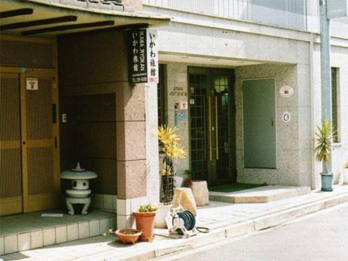 photo of 伊川旅館(Ikawa Ryokan)   日本廣島縣(Hiroshima, Japan)