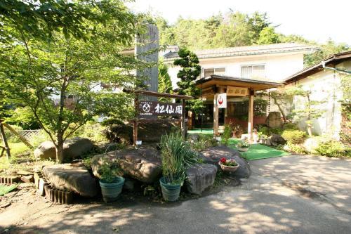 Shosenkaku