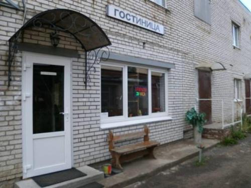 Motel VIS