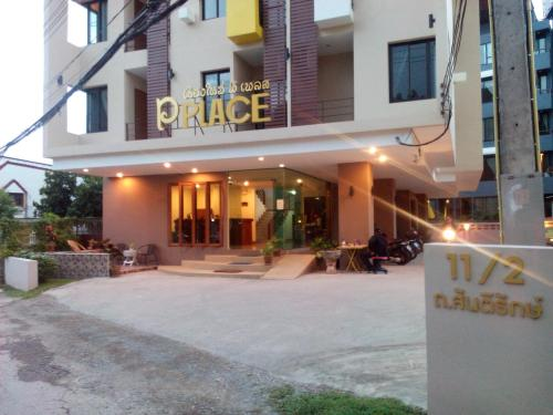 Chiang Mai P Place