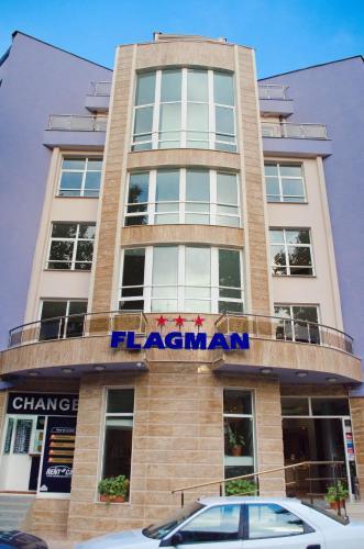 Хотел Флагман - Созопол