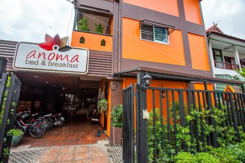 Anoma Bed and Breakfast