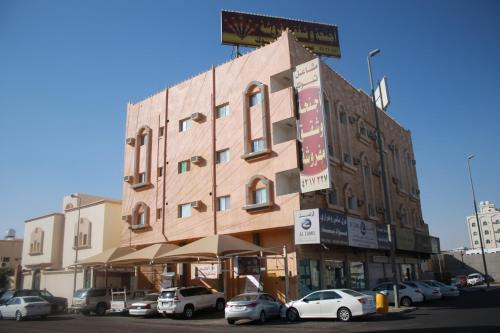 Mashael Tabuk Furnished Apartments