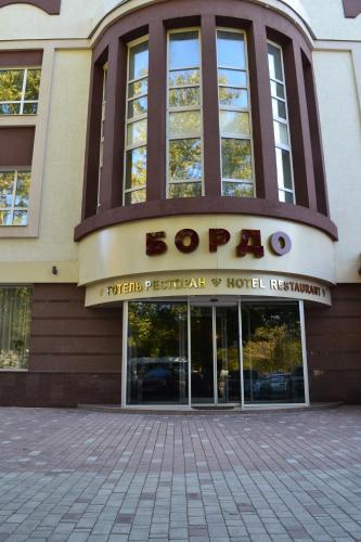 Bordo Business House
