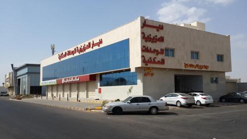 Diyar Al Aziziyah