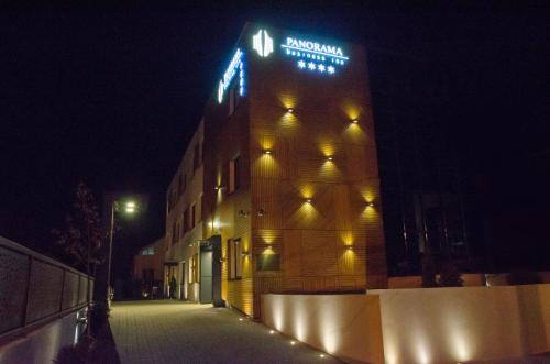 Pensiunea Panorama Business Inn