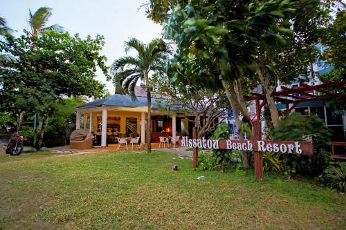 Aissatou Beach Resort