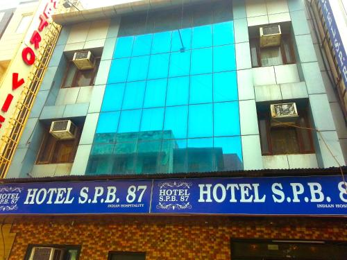 Hotel S.P.B 87
