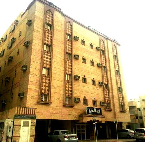 Layali Al Tamayoz 6