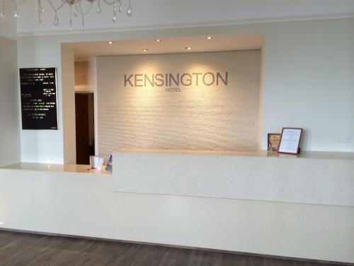 肯辛頓酒店
