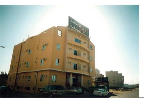 Yaqout Al Aroosa Furnished Apartments