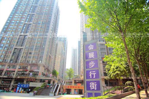 Chongqing Audrey Hepburn International Apartment