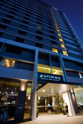 Pullman Sydney Olympic Park Australia Rooms