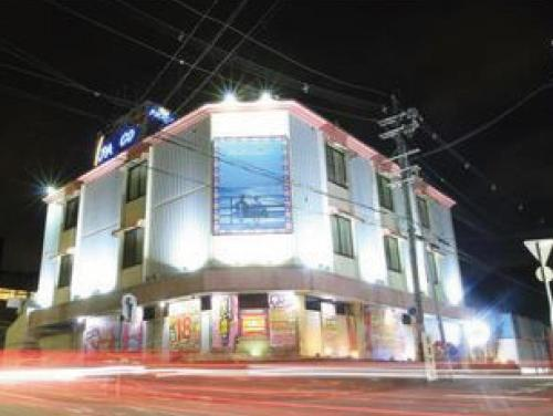 Hotel Parco (Adult Only)