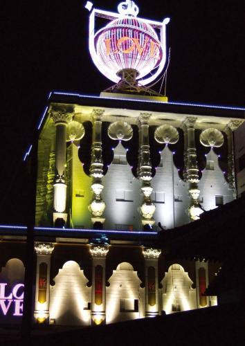 Hotel Ikutama Love (Adult Only)