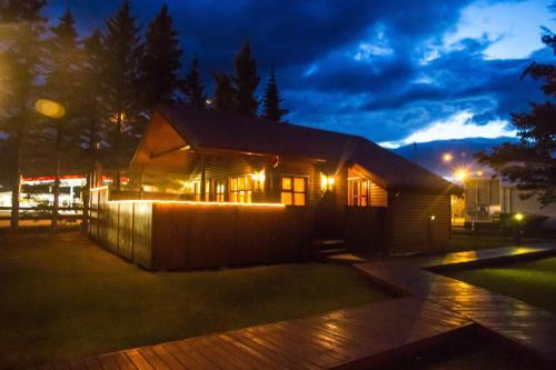 Akureyri H.I. Cottages