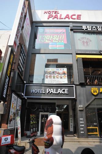 Gwangju nightlife