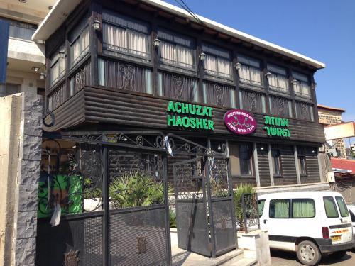 Ahuzat Haosher Guest House