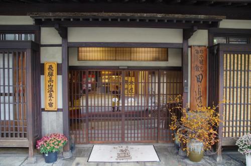 Ryokan Tanabe