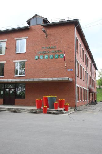 Tukuma Sporta skolas hostelis ...