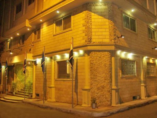 Alexandria Mediterranean Suites