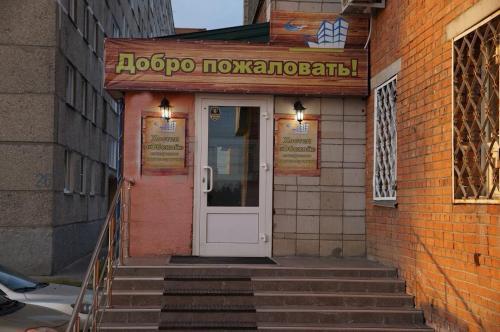 Hostel Obskoi