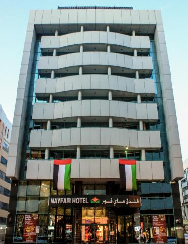 Mayfair hotel dubai uae for Hotel dubai booking