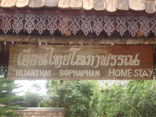 Ruan Thai Sophapan