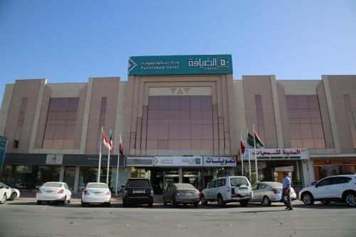 Al Diafah Hotel Suites