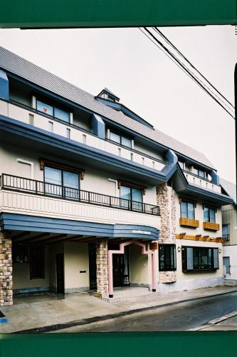 Bed And Breakfast Land Haus Azegami, Nozawa Onsen, Japan - Booking.Com