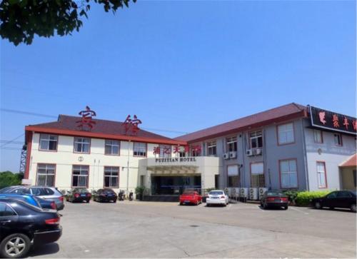 Shanghai Pu Zhi Tian Inn