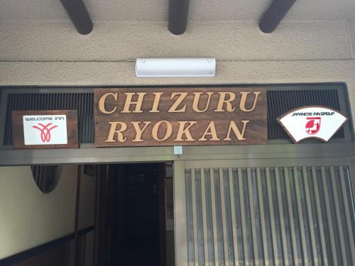 Chizuru Ryokan