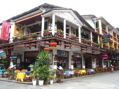 Yangshuo Rosewood Boutique Hotel