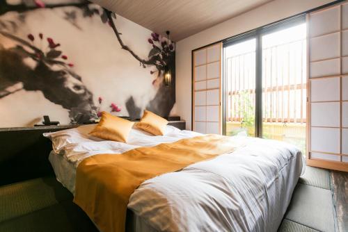 photo of 水滴SPA日式旅館(Ryokan & Spa Shizuku) | 日本東京都(Tokyo, Japan)