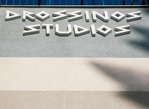 Πιστοποιητικό, βραβείο, πινακίδα ή έγγραφο που προβάλλεται στο Drossinos Studios
