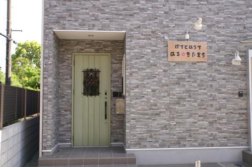 Guesthouse Haru Kitamachi