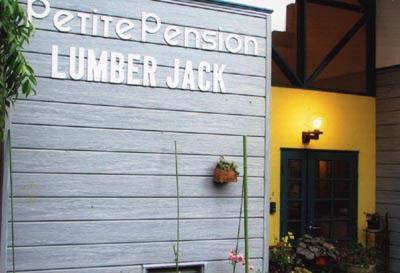 Petit Pension Lumber Jack