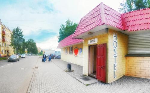 Hostel Putnik